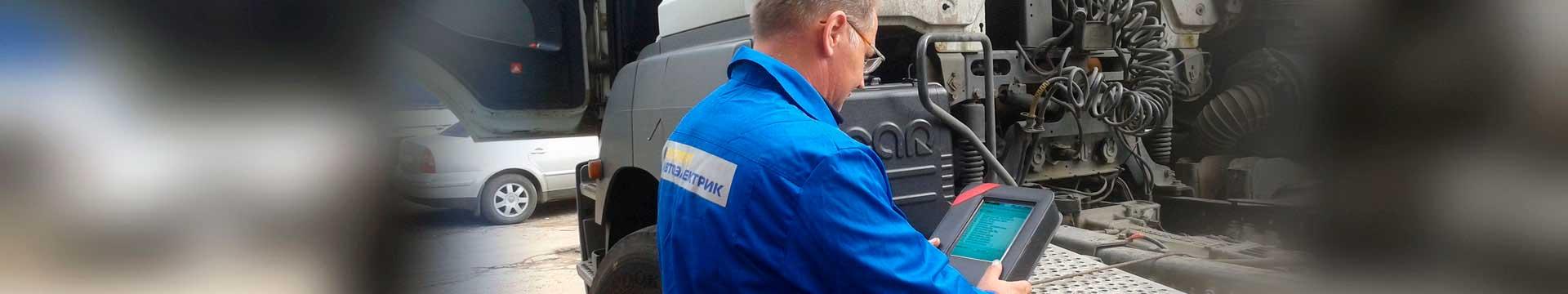 Диагностический сканер для грузовиков FCAR