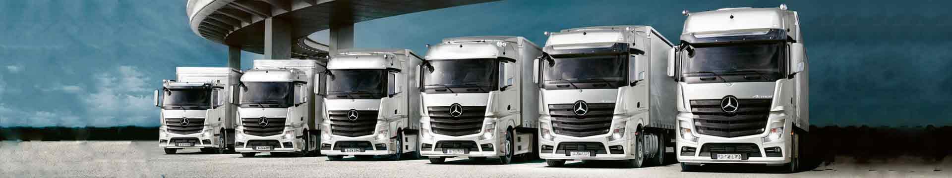 Модельный ряд грузовиков Мерседес