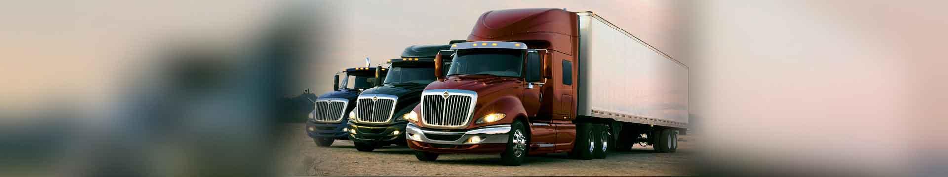 Американские грузовые автомобили