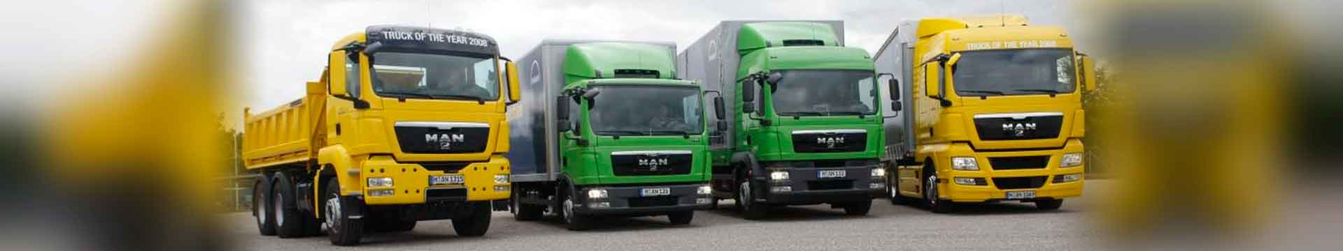 Модели грузовиков МАН