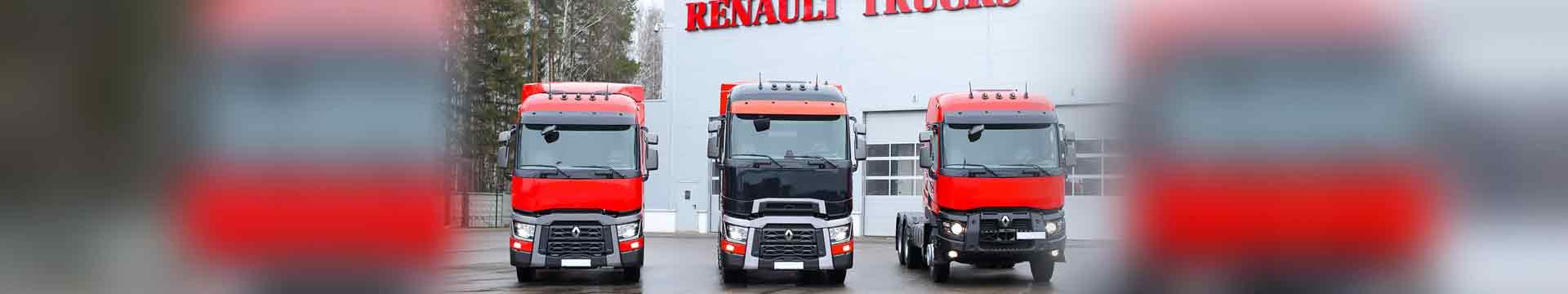 модели Renault