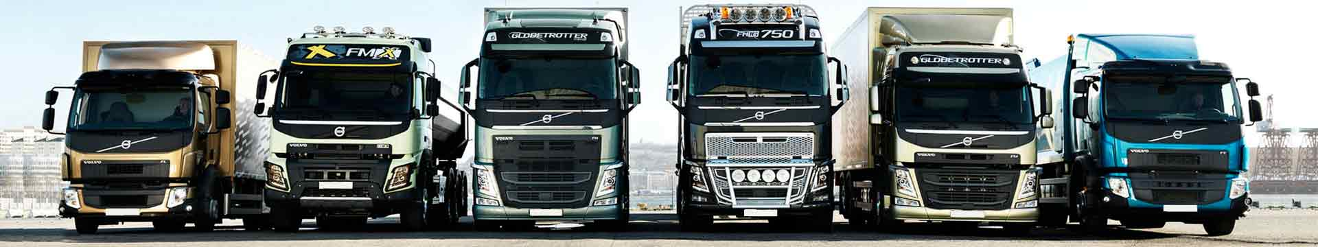 грузовики Вольво