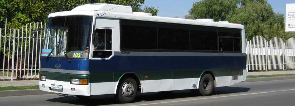 Автобус Киа Космос