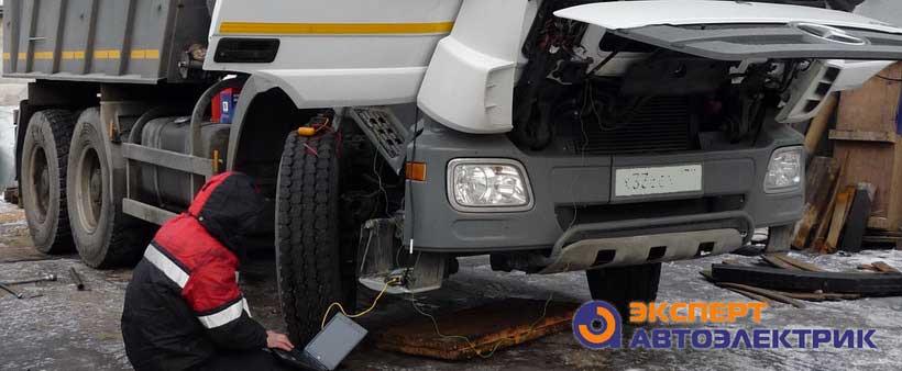 Диагностика грузового Мерседес на выезде в Москве