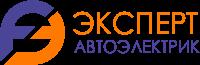Логотип Эксперт-Автоэлектрик
