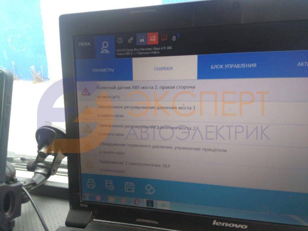 Диагностика КамАЗ-5490 Тексой