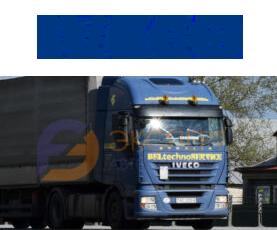 Диагностика и ремонт IVECO