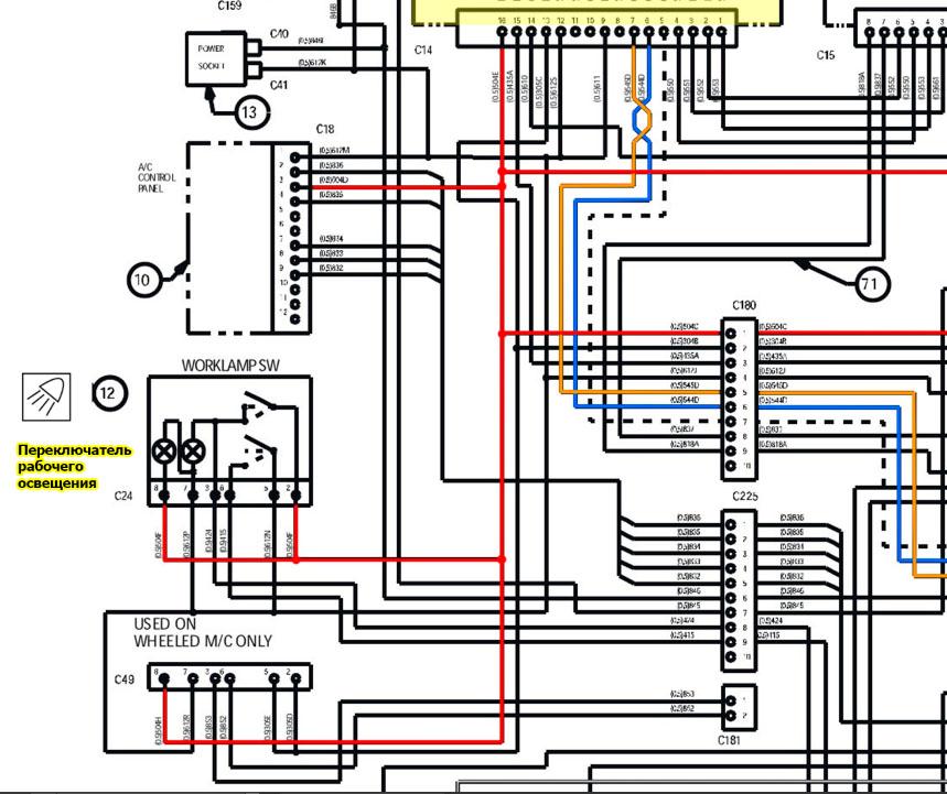 Схема управления освещением JCB 220 NLC